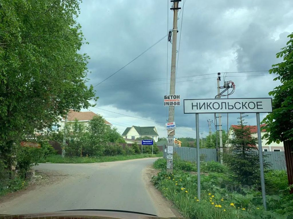Продажа дома деревня Никольское, цена 11400000 рублей, 2021 год объявление №643207 на megabaz.ru