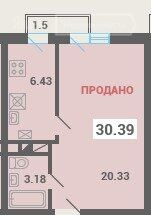 Продажа однокомнатной квартиры поселок Мещерино, цена 2700000 рублей, 2021 год объявление №405104 на megabaz.ru