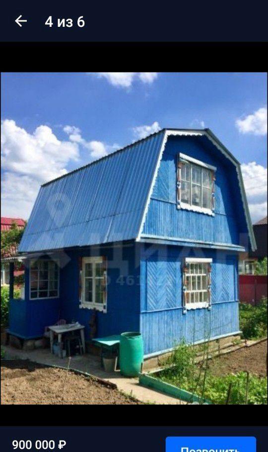 Продажа дома СНТ Дружба, цена 800000 рублей, 2020 год объявление №414205 на megabaz.ru