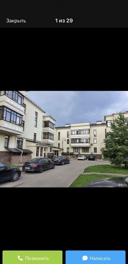 Продажа студии деревня Новинки, Малахитовая улица 8, цена 7320000 рублей, 2021 год объявление №523838 на megabaz.ru