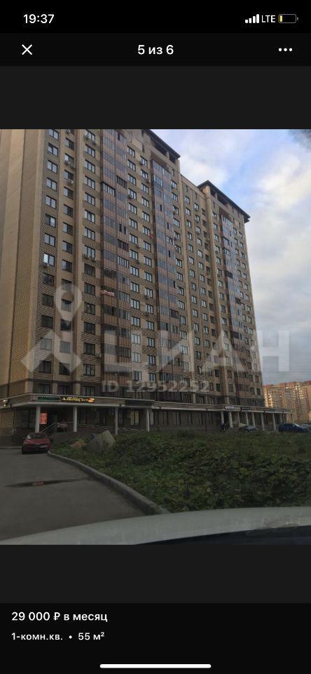 Аренда однокомнатной квартиры Одинцово, Триумфальная улица 12Б, цена 29000 рублей, 2020 год объявление №1136506 на megabaz.ru