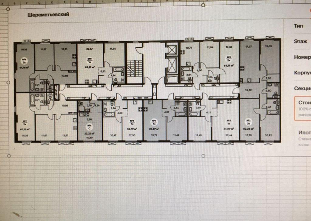 Продажа студии Москва, метро Савеловская, цена 6200000 рублей, 2021 год объявление №382863 на megabaz.ru