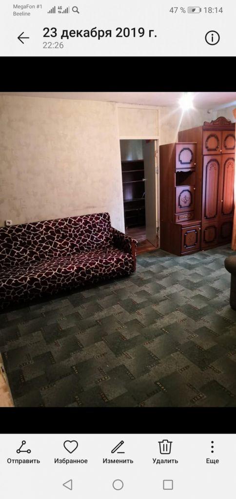 Аренда двухкомнатной квартиры Электроугли, улица Маяковского 42/1, цена 20000 рублей, 2020 год объявление №1214193 на megabaz.ru