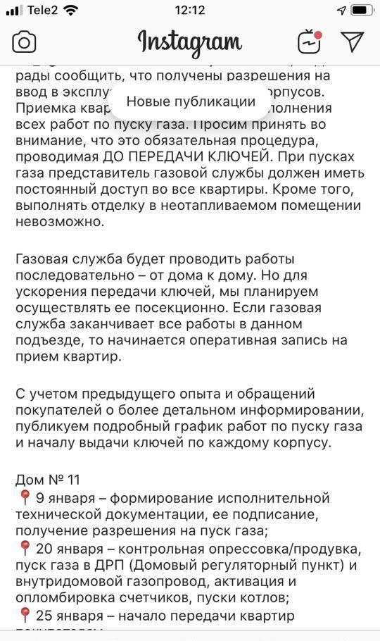 Продажа однокомнатной квартиры поселок Мещерино, цена 4500000 рублей, 2021 год объявление №421175 на megabaz.ru