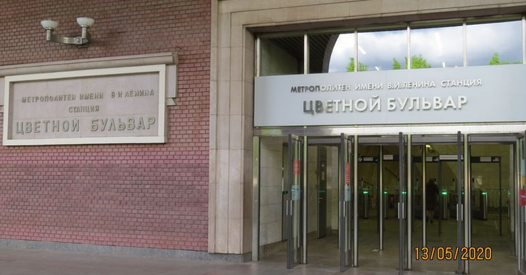 Продажа студии Москва, метро Трубная, 1-й Колобовский переулок 11, цена 7900000 рублей, 2020 год объявление №413896 на megabaz.ru