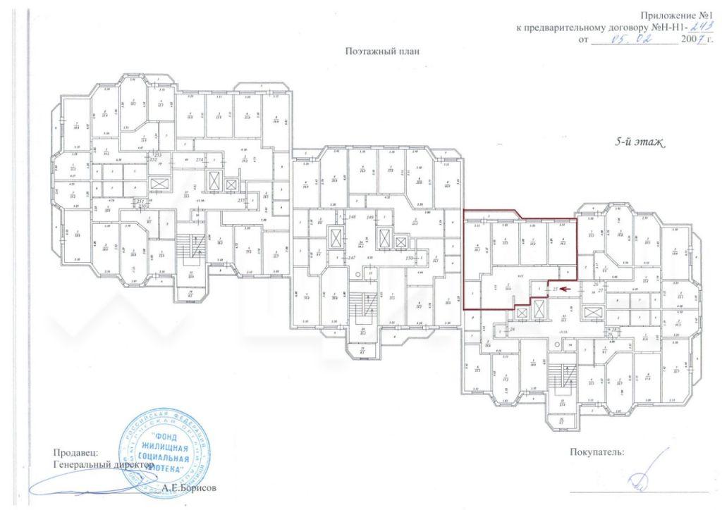 Продажа трёхкомнатной квартиры рабочий поселок Новоивановское, улица Агрохимиков 19, цена 13800000 рублей, 2021 год объявление №368486 на megabaz.ru