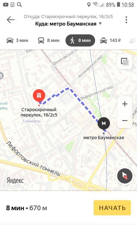 Продажа студии Москва, метро Бауманская, Старокирочный переулок 16/2с5, цена 3300000 рублей, 2021 год объявление №471525 на megabaz.ru