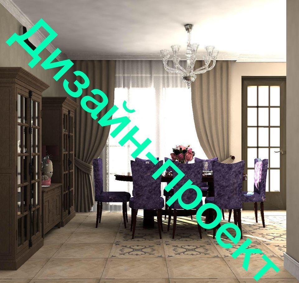 Продажа дома деревня Исаково, цена 22600000 рублей, 2021 год объявление №425773 на megabaz.ru