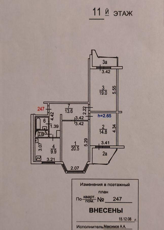 Продажа трёхкомнатной квартиры Москва, метро Севастопольская, Симферопольский бульвар 19к1, цена 17500000 рублей, 2020 год объявление №420947 на megabaz.ru