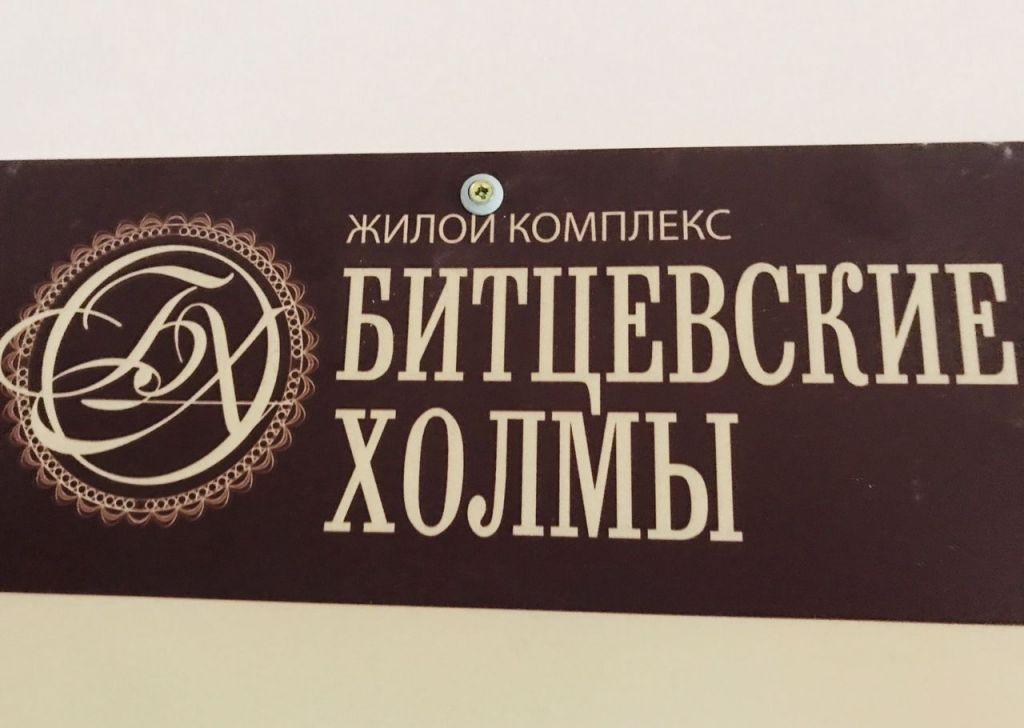 Аренда однокомнатной квартиры Видное, Олимпийская улица 1к1, цена 30000 рублей, 2021 год объявление №1093693 на megabaz.ru