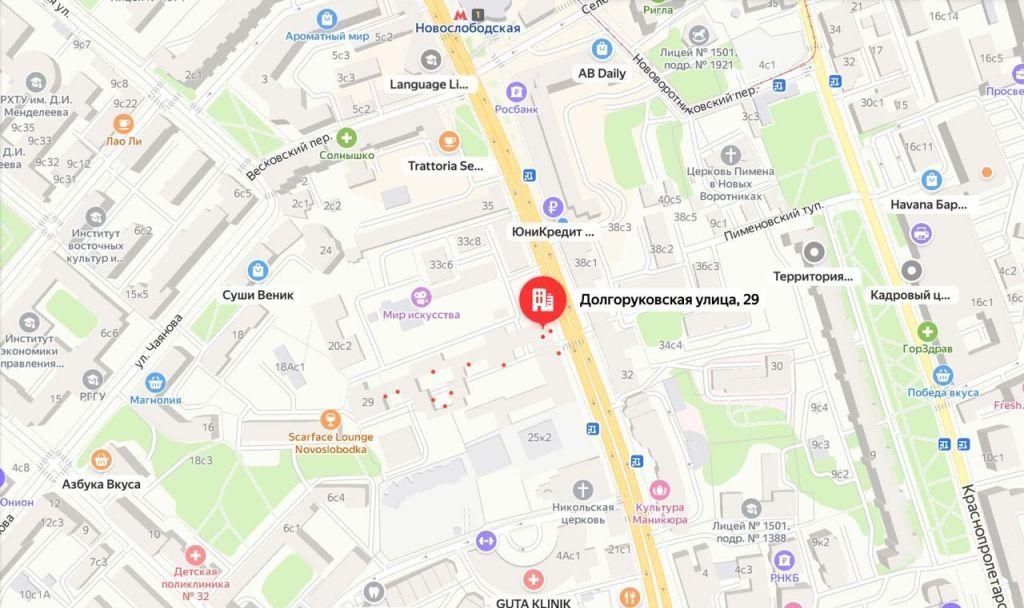 Продажа однокомнатной квартиры Москва, метро Новослободская, Долгоруковская улица 29, цена 3126407 рублей, 2020 год объявление №426997 на megabaz.ru