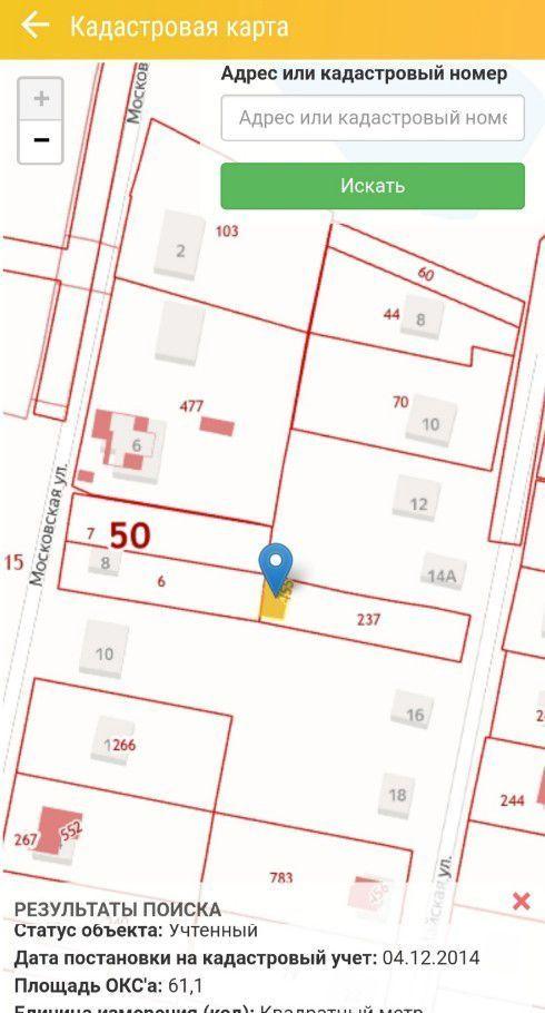 Продажа дома поселок Шарапова Охота, Майская улица, цена 1400000 рублей, 2021 год объявление №452246 на megabaz.ru