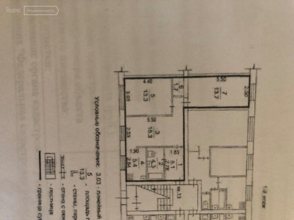 Продажа трёхкомнатной квартиры поселок Кировский, улица Рогова 1, цена 2300000 рублей, 2020 год объявление №423305 на megabaz.ru
