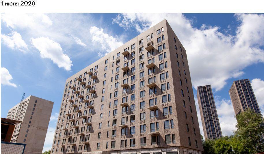 Продажа двухкомнатной квартиры Москва, метро Савеловская, цена 12500000 рублей, 2021 год объявление №415267 на megabaz.ru