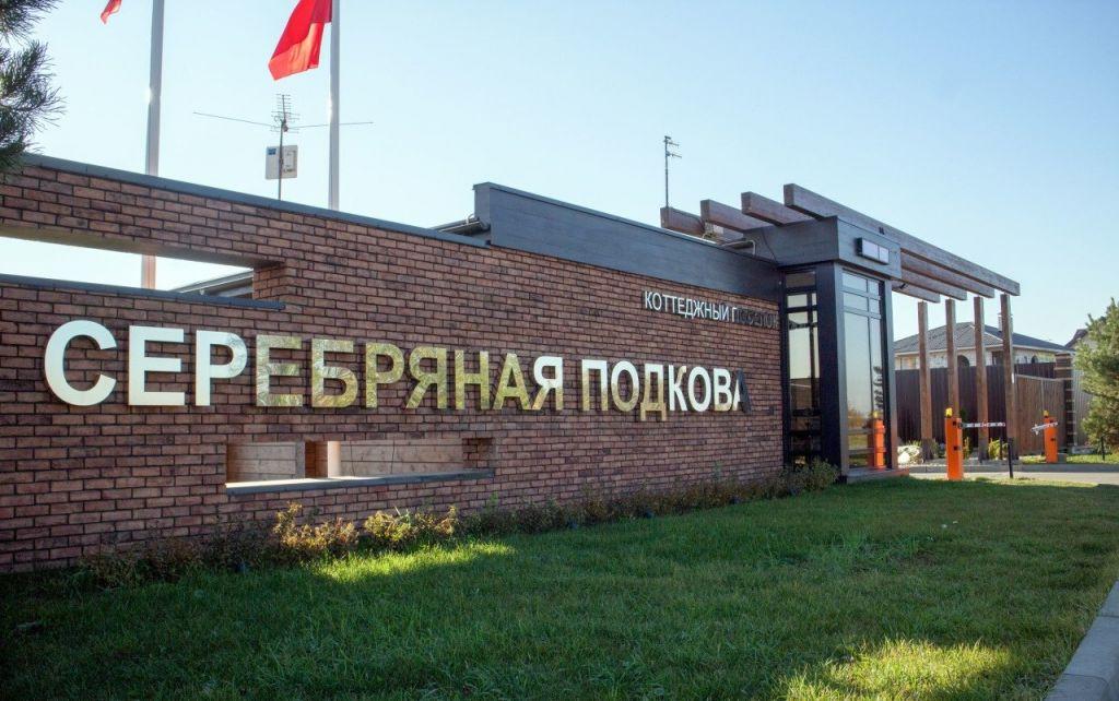 Продажа дома деревня Заболотье, Абрикосовая улица 44, цена 10400000 рублей, 2020 год объявление №431377 на megabaz.ru
