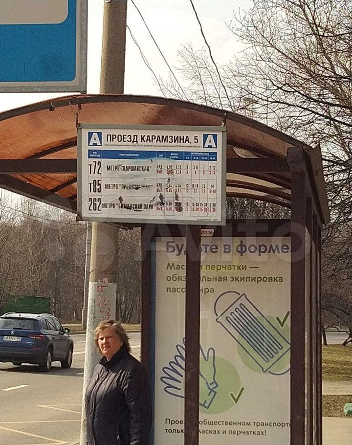 Продажа двухкомнатной квартиры Москва, метро Новоясеневская, проезд Карамзина 5, цена 6700000 рублей, 2021 год объявление №615499 на megabaz.ru