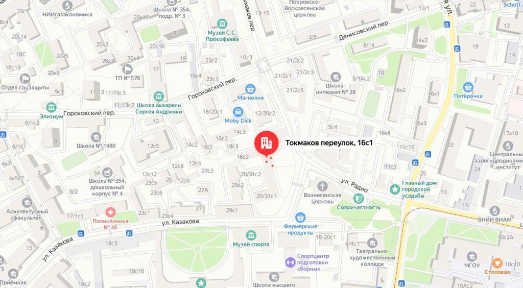 Продажа однокомнатной квартиры Москва, метро Курская, Токмаков переулок 16с1, цена 3598393 рублей, 2020 год объявление №426981 на megabaz.ru