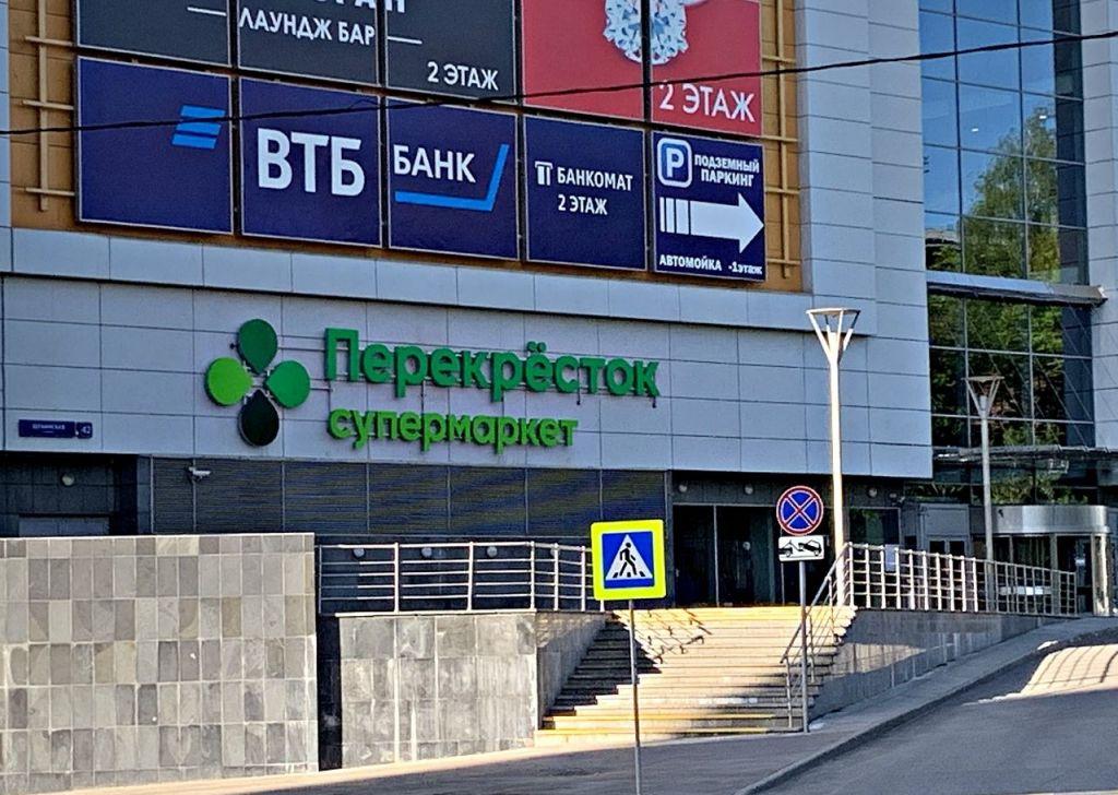 Продажа комнаты Москва, метро Каширская, 1-й Котляковский переулок 3к1, цена 2200000 рублей, 2021 год объявление №426907 на megabaz.ru