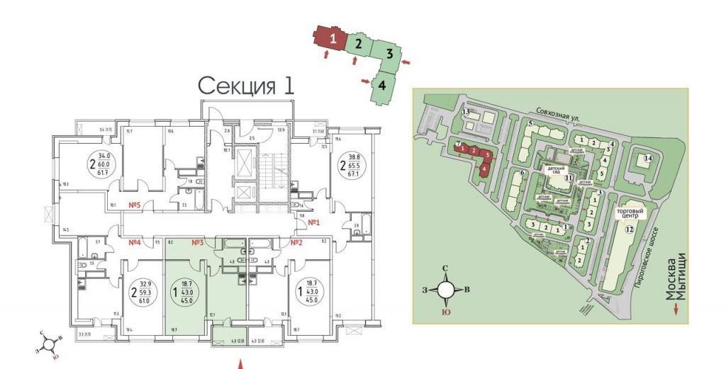 Продажа однокомнатной квартиры поселок Мебельной фабрики, Заречная улица к7, цена 2930350 рублей, 2021 год объявление №427266 на megabaz.ru