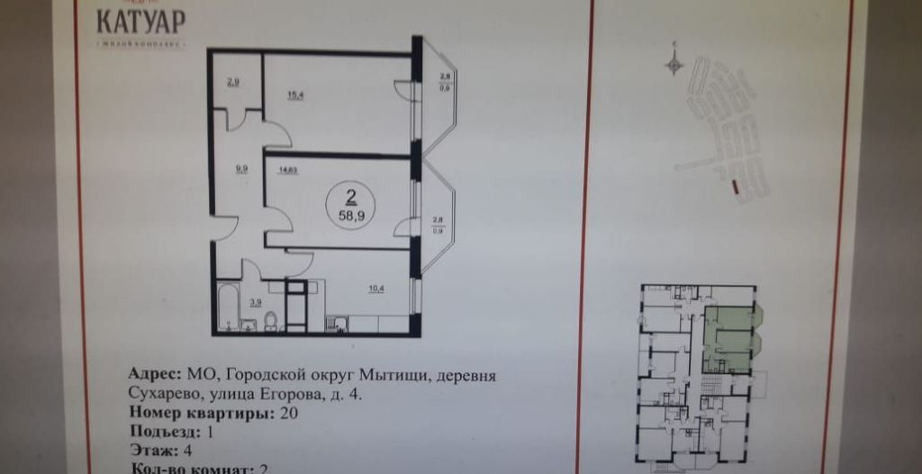 Аренда двухкомнатной квартиры деревня Сухарево, улица Егорова 4, цена 18000 рублей, 2021 год объявление №1253170 на megabaz.ru