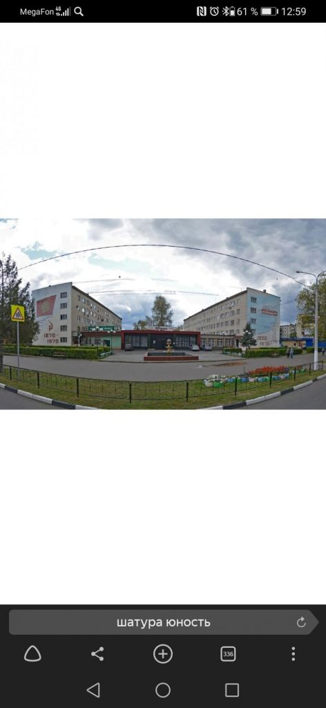 Аренда комнаты Шатура, проспект Ильича 32/2, цена 7000 рублей, 2020 год объявление №1099673 на megabaz.ru