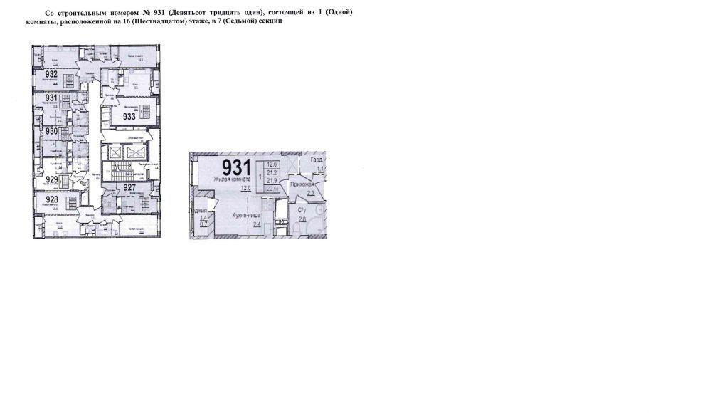 Продажа студии рабочий поселок Новоивановское, цена 4100000 рублей, 2021 год объявление №427582 на megabaz.ru