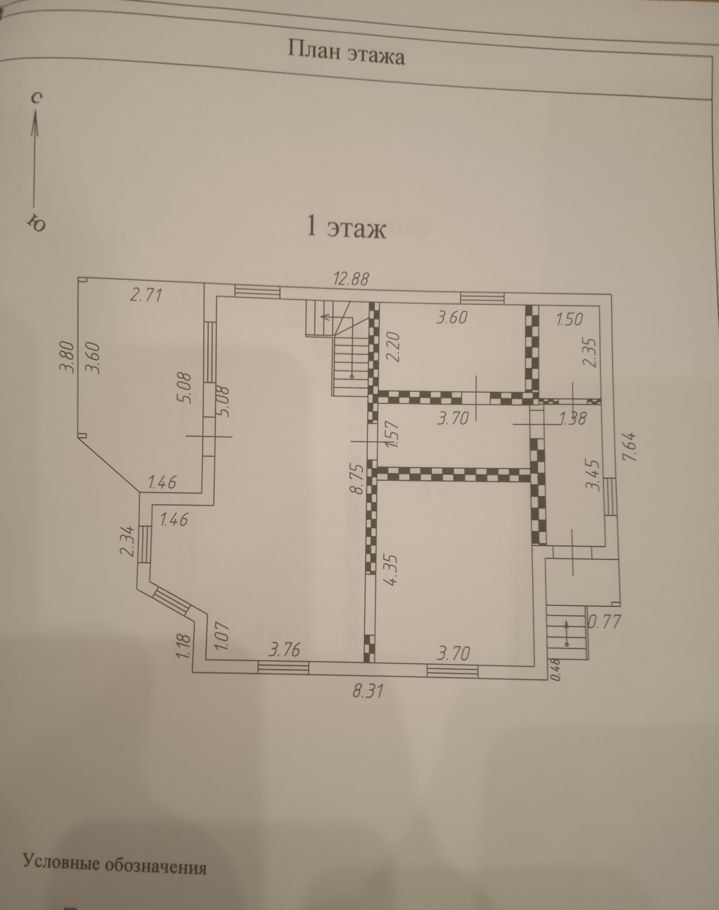 Продажа дома садовое товарищество Лужок, цена 5650000 рублей, 2021 год объявление №420773 на megabaz.ru