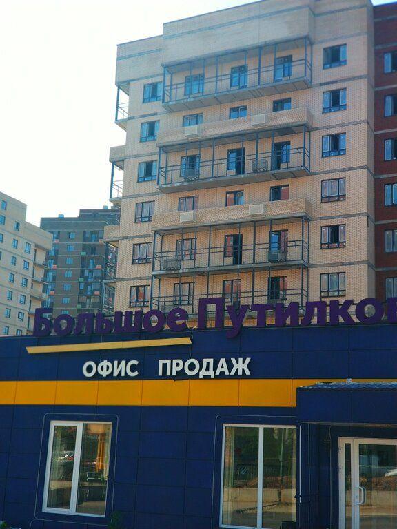 Продажа однокомнатной квартиры деревня Путилково, метро Волоколамская, цена 4390000 рублей, 2021 год объявление №444462 на megabaz.ru