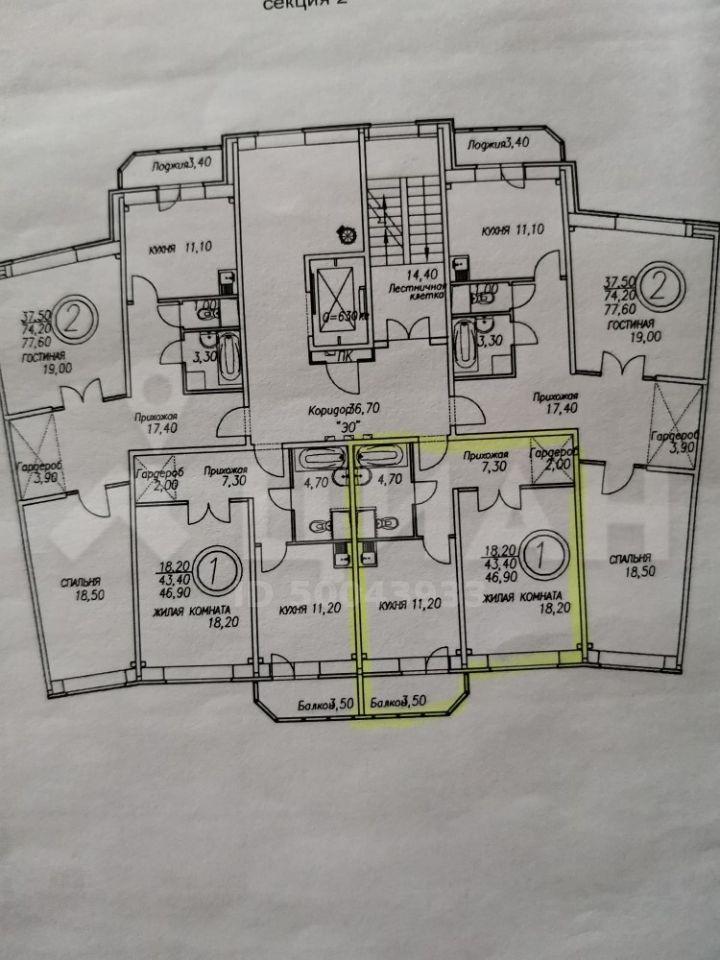 Продажа однокомнатной квартиры село Рождествено, Рождественский бульвар 9, цена 3100000 рублей, 2021 год объявление №356371 на megabaz.ru
