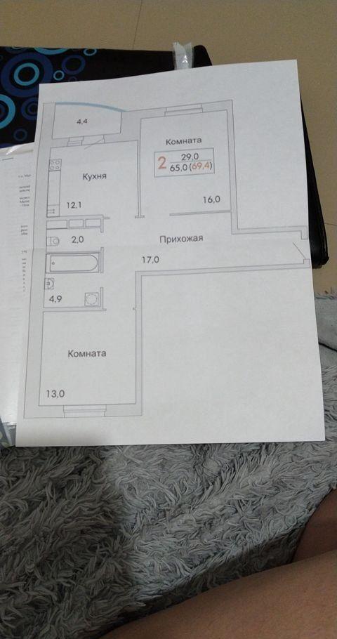 Продажа двухкомнатной квартиры поселок Мебельной фабрики, Рассветная улица 1, цена 5550000 рублей, 2021 год объявление №415565 на megabaz.ru