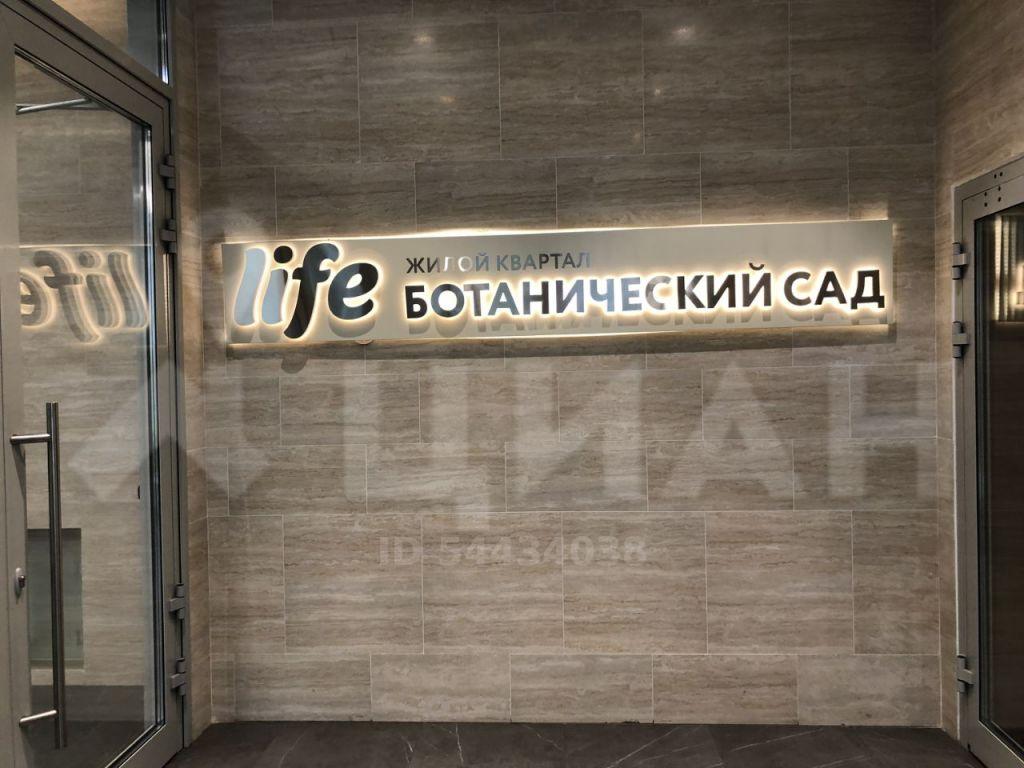 Аренда однокомнатной квартиры Москва, метро Ботанический сад, Лазоревый проезд 1, цена 70000 рублей, 2020 год объявление №1129916 на megabaz.ru