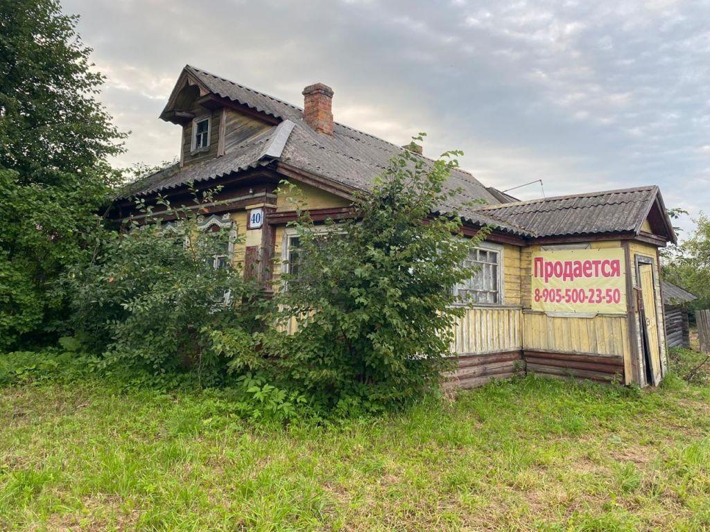Продажа дома село Воскресенское, цена 850000 рублей, 2020 год объявление №467473 на megabaz.ru