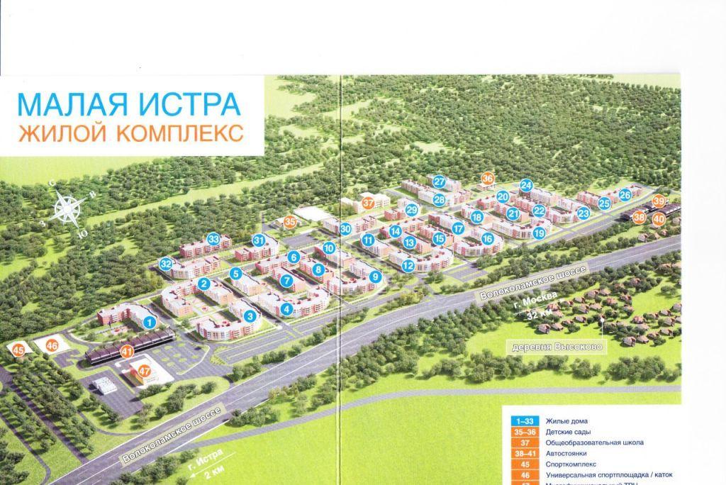 Продажа двухкомнатной квартиры деревня Высоково, цена 3340000 рублей, 2020 год объявление №463473 на megabaz.ru