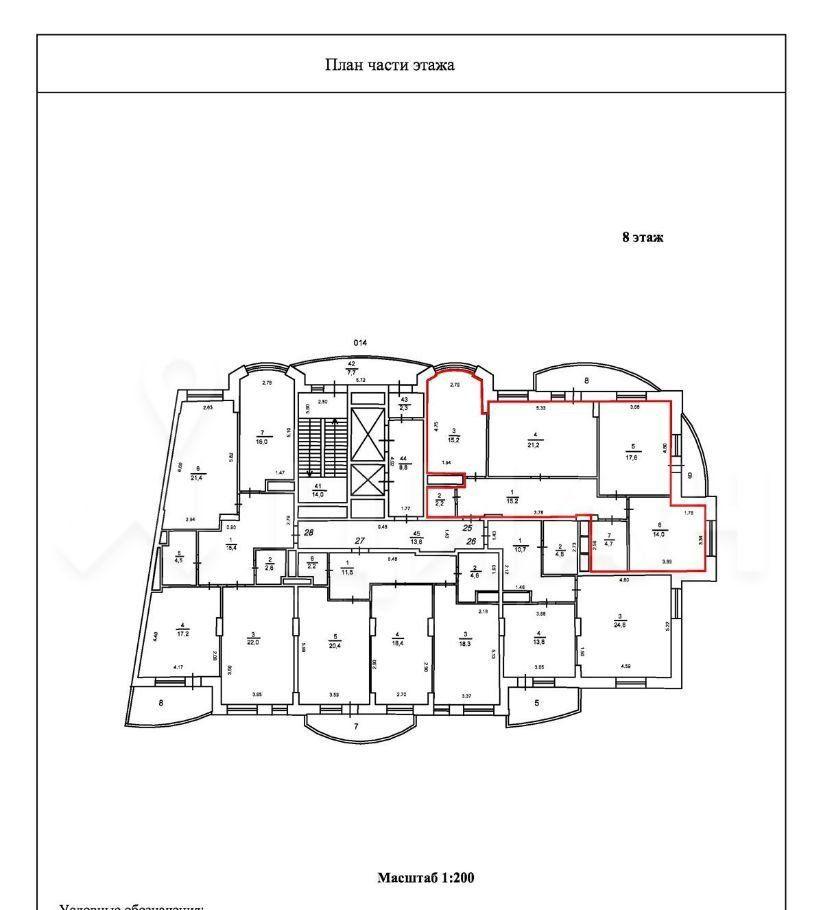 Продажа трёхкомнатной квартиры рабочий поселок Новоивановское, улица Агрохимиков 15А, цена 12500000 рублей, 2021 год объявление №396835 на megabaz.ru