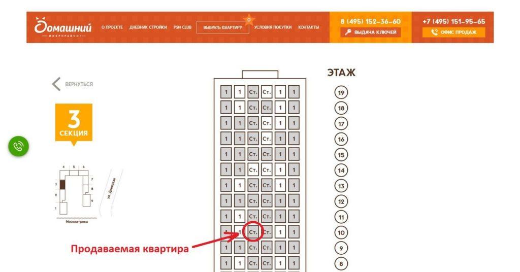 Продажа студии Москва, метро Марьино, цена 5750000 рублей, 2020 год объявление №438194 на megabaz.ru