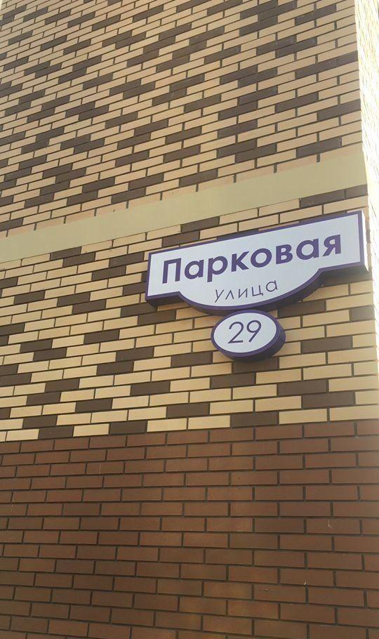 Аренда студии деревня Сабурово, Парковая улица 29, цена 10000 рублей, 2020 год объявление №1123493 на megabaz.ru