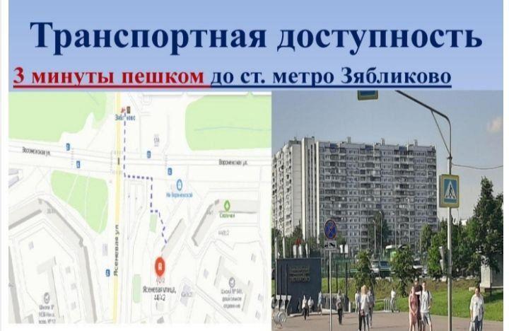 Продажа студии Москва, метро Зябликово, цена 3350000 рублей, 2020 год объявление №432897 на megabaz.ru