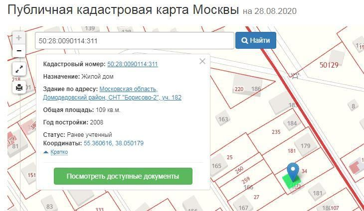 Продажа дома село Борисово, цена 3500000 рублей, 2021 год объявление №489288 на megabaz.ru