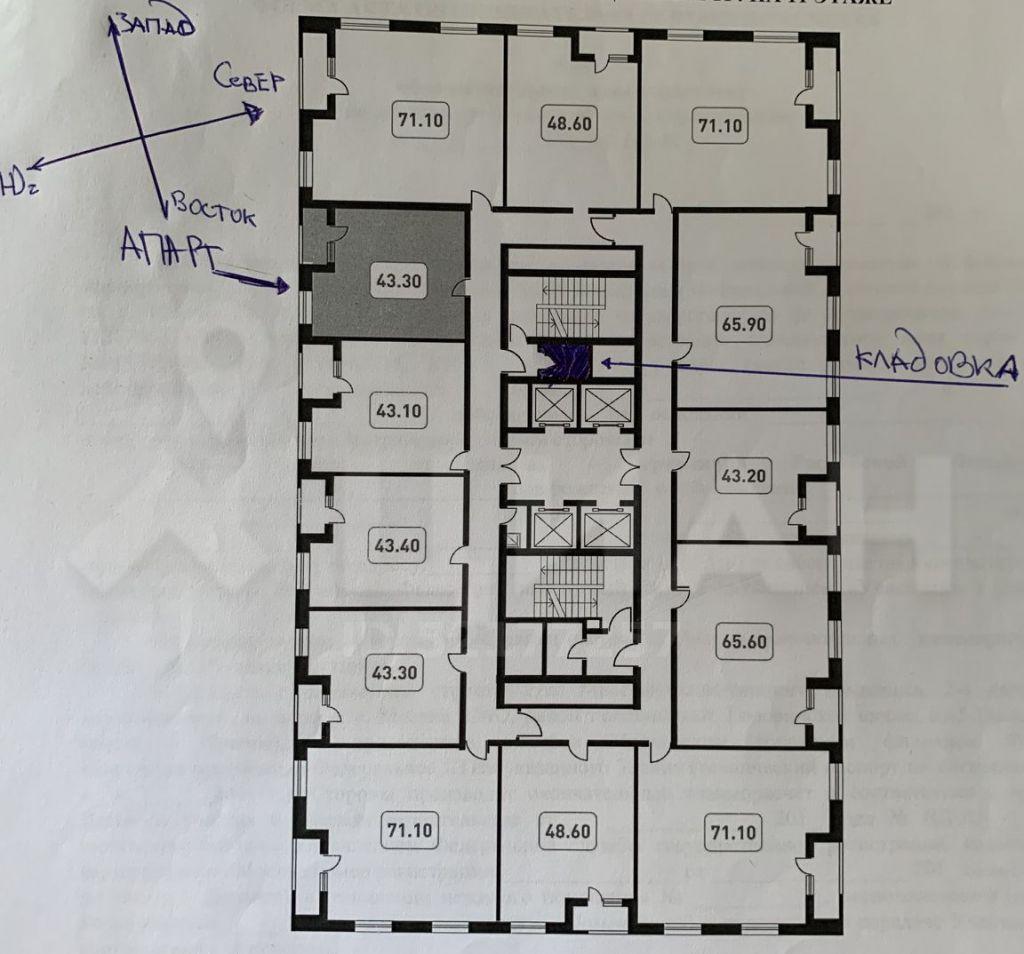 Продажа двухкомнатной квартиры Москва, метро Водный стадион, Кронштадтский бульвар 6к2, цена 11250000 рублей, 2020 год объявление №435186 на megabaz.ru