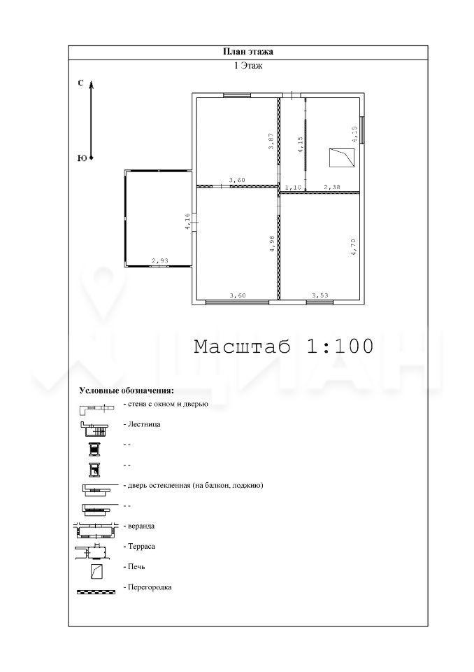 Продажа дома Домодедово, метро Домодедовская, цена 1400000 рублей, 2020 год объявление №451464 на megabaz.ru