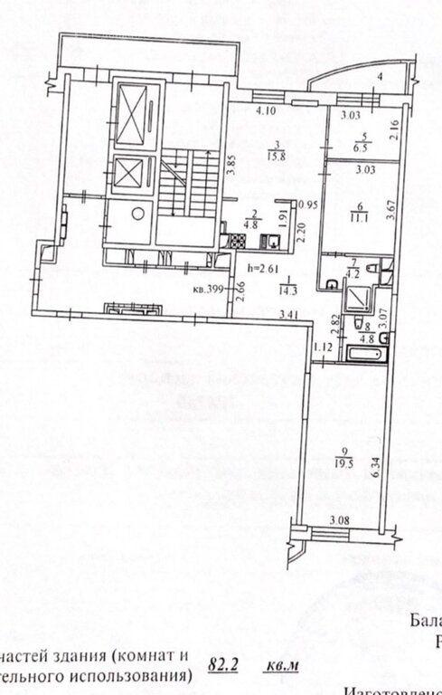 Продажа трёхкомнатной квартиры Реутов, метро Новокосино, улица Октября 38, цена 14300000 рублей, 2021 год объявление №601092 на megabaz.ru