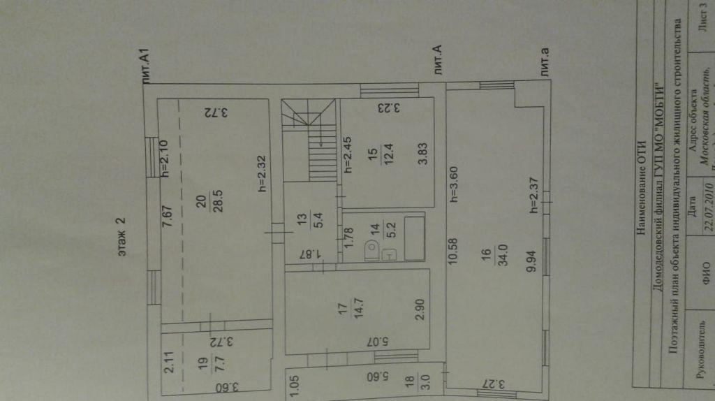 Продажа дома село Растуново, цена 8500000 рублей, 2020 год объявление №438146 на megabaz.ru