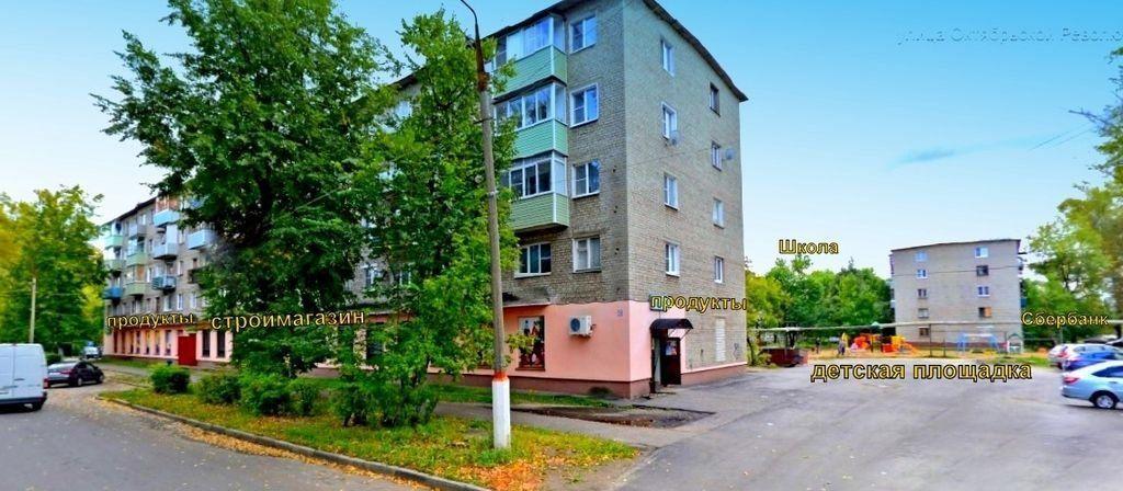 Продажа однокомнатной квартиры Рошаль, цена 750000 рублей, 2020 год объявление №437350 на megabaz.ru