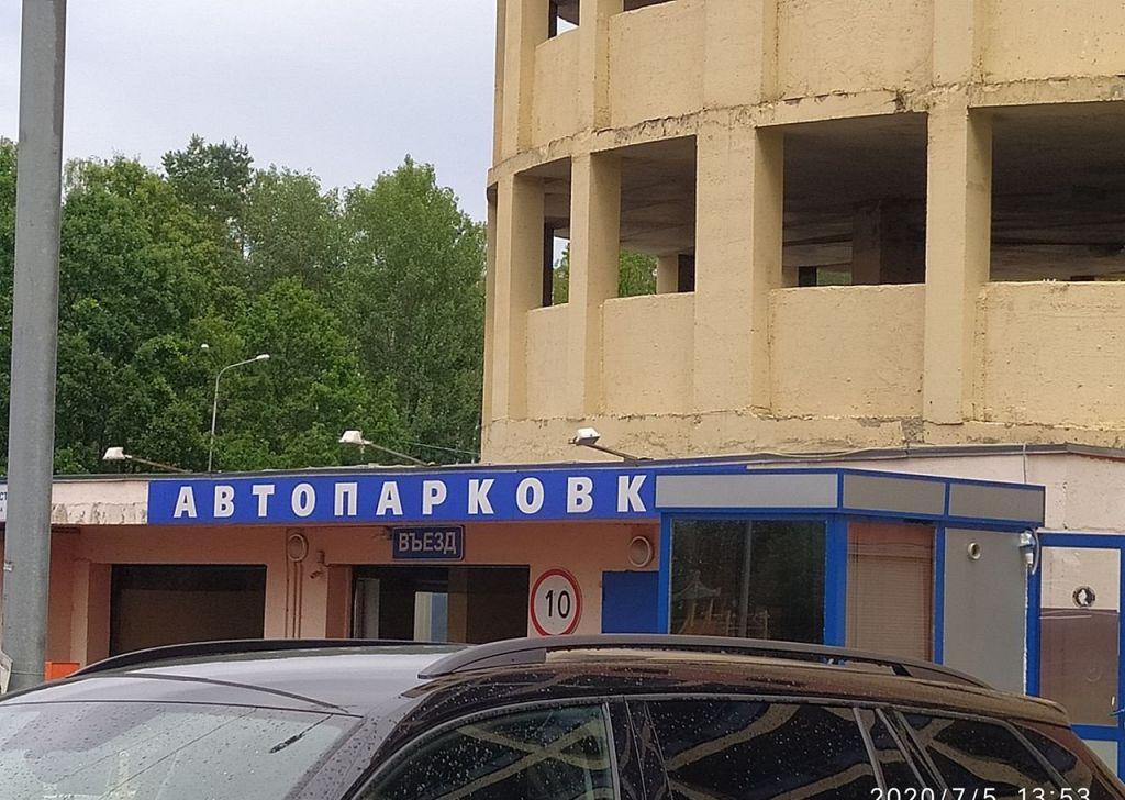Продажа однокомнатной квартиры село Немчиновка, Советский проспект 102, цена 5800000 рублей, 2021 год объявление №447070 на megabaz.ru