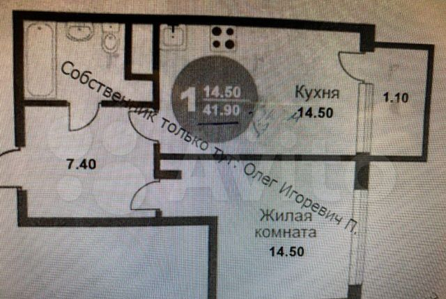 Продажа однокомнатной квартиры деревня Юрлово, Зелёная улица 14, цена 5700000 рублей, 2021 год объявление №562710 на megabaz.ru