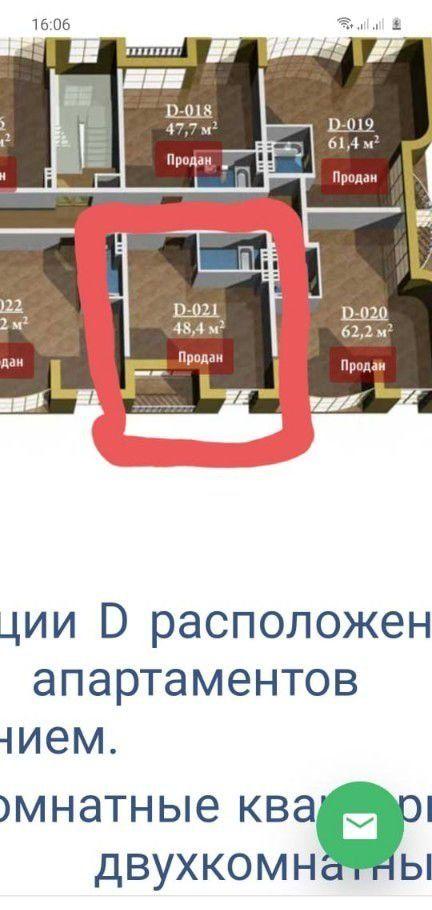 Продажа двухкомнатной квартиры деревня Грибки, Адмиральская улица 6с1, цена 3000000 рублей, 2020 год объявление №437239 на megabaz.ru