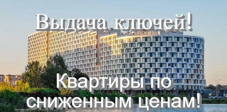 Продажа однокомнатной квартиры Королёв, цена 3900000 рублей, 2020 год объявление №451489 на megabaz.ru