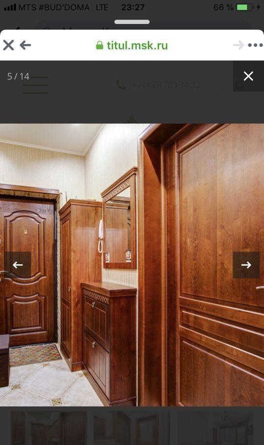 Аренда однокомнатной квартиры Дедовск, улица Панфилова 44, цена 24000 рублей, 2020 год объявление №1121471 на megabaz.ru