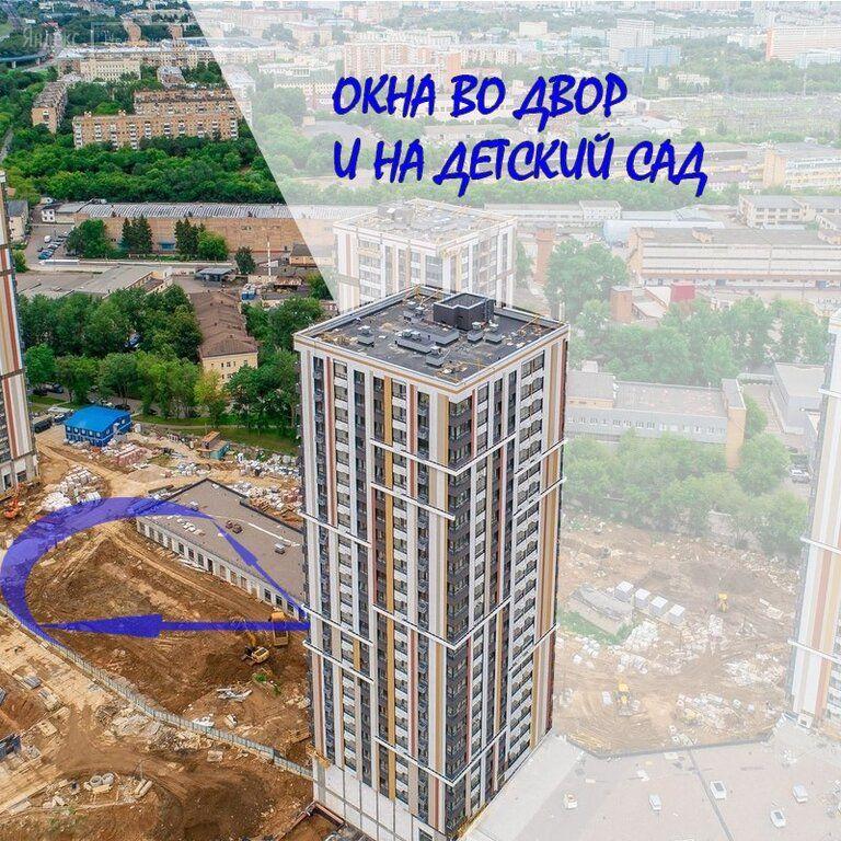 Продажа двухкомнатной квартиры Москва, метро Варшавская, Каширский проезд 25к3, цена 9500000 рублей, 2020 год объявление №493335 на megabaz.ru