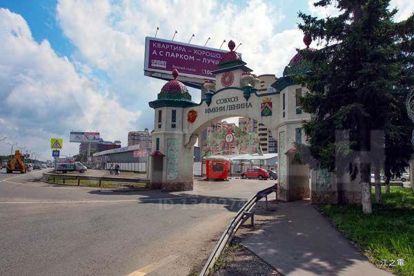 Продажа двухкомнатной квартиры поселок совхоза имени Ленина, метро Домодедовская, цена 14100000 рублей, 2021 год объявление №438673 на megabaz.ru